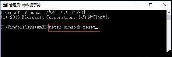 绝地求生大逃杀(吃鸡)专用兼容版win7 64位系统