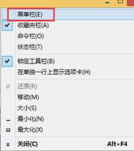 win8系统怎么查看ie浏览器版本的方法