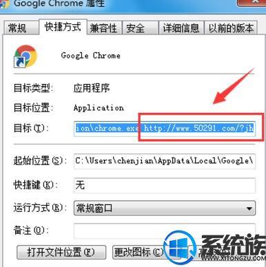 win10系统如何删除搜狗网址导航的方法
