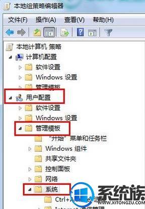 解决Win7 360浏览器被限制无法打开的方法