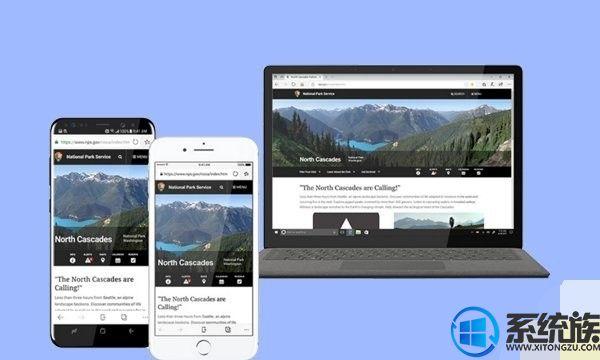 Edge浏览器测试版推出,用户可在PC与手机之间实现无缝切换