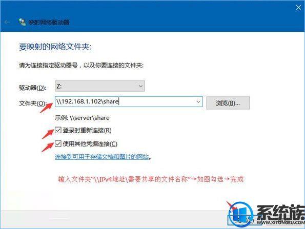 Win10系统共享文件夹怎么设置访问密码的操作方法