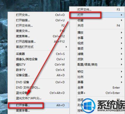win7系统potplayer播放器如何搜索和添加字幕的操作方法