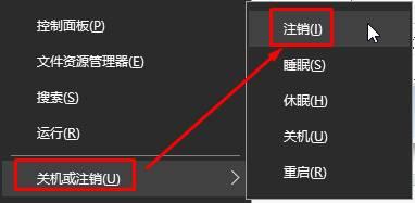 win10系统卸载软件提示请等待当前程序完成卸载或更改的解决办法