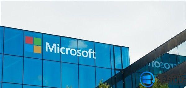 有洞就补?微软修复一个高危漏洞居然要三个多月