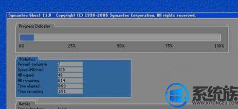 如何解决win7系统开机黑屏只有一个鼠标箭头