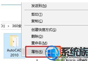 "win10系统运行CAD2014卡在""正在检查许可""界面的修复方法"