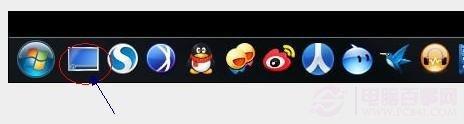 win7任务栏中显示桌面按钮不见了怎么修复