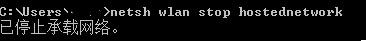 Win8系统内置承载网络共享的设置办法