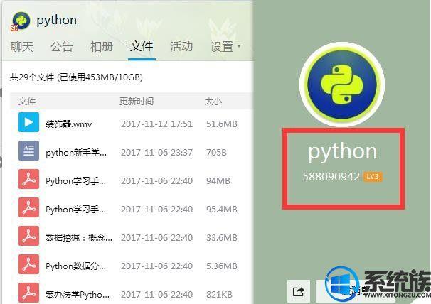 Python或将成为 Excel 官方脚本语言