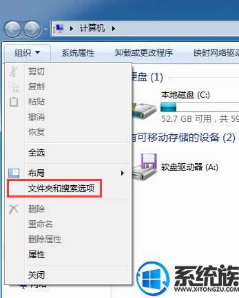 win7如何通过搜索文件中包含的文字来找到相关文件