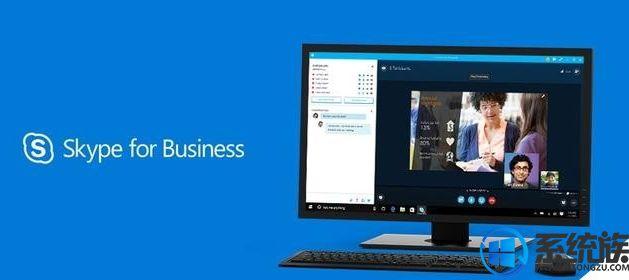 微软Office Live Meeting服务将于本月底关闭