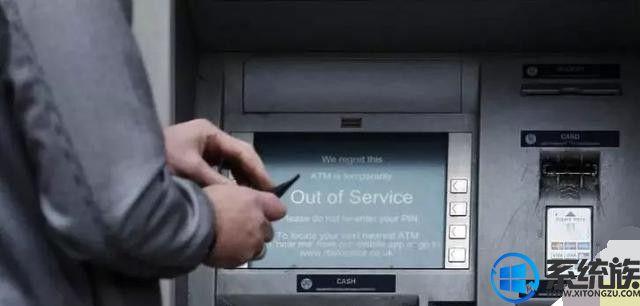 新ATM恶意软件PRILEX针对巴西展开攻击