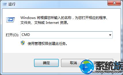win7系统连接不上VPN的原因及解决方法