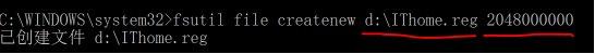 Win10秘笈:如何新建一个超大文件?