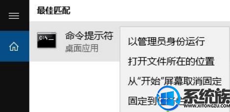 Win10用户账户停用无法开机的解决设置攻略