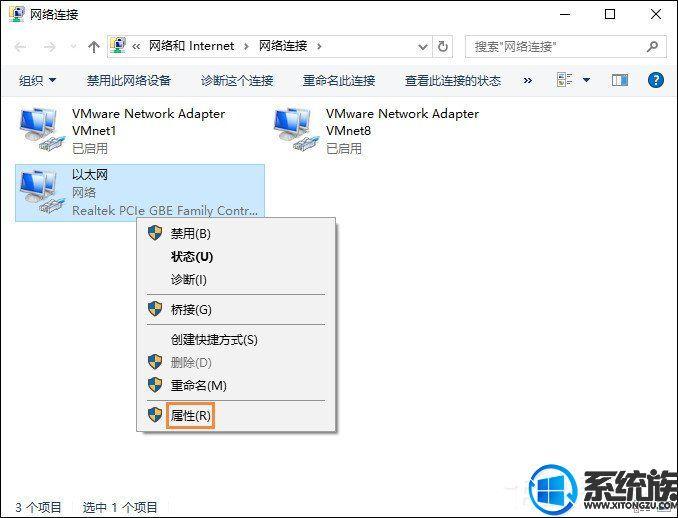 Win10系统默认网关怎么设置?默认网关在哪里看?