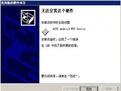 mtp usb驱动 v5.0 (支持64位系统 )