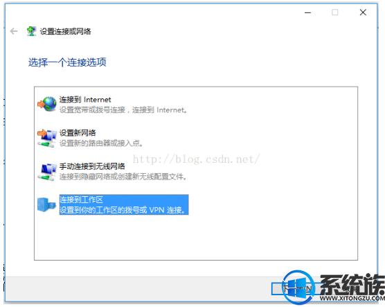 win10利用aventail VPN connection连接VPN失败的解决方法- 系统族