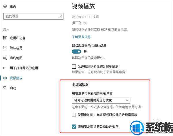 windows10 1803 X86专业版ISO镜像下载_官方原版win10(32位)