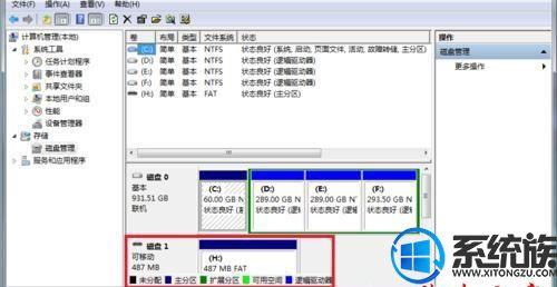 win7系统中格式化SD卡的详细步骤