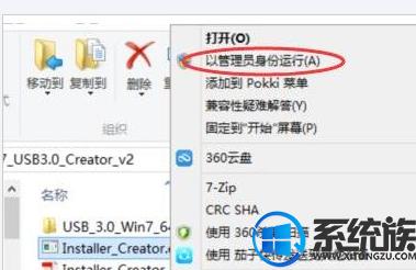 新买win7笔记本提升缺少所需的cd dvd驱动器设备驱动程序怎么办