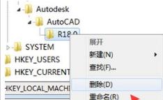 win7 iso镜像怎么安装CAD软件