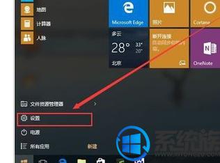 WIN10系统设置屏保样式的详细过程