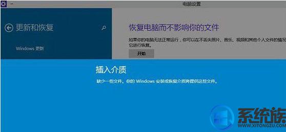 win10系统电脑文件误删怎么恢复