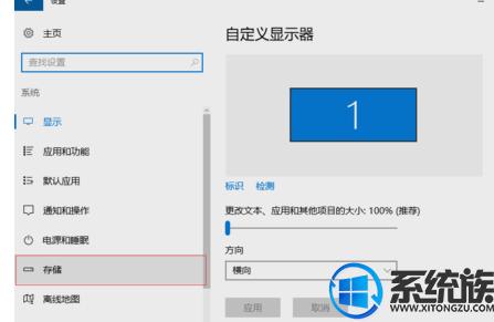 win10电脑如何彻底清理垃圾文件的操作方法