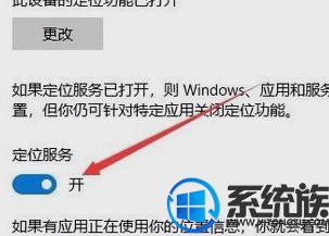 Win10 系统下玩吃鸡游戏总是提示网络延迟怎么办