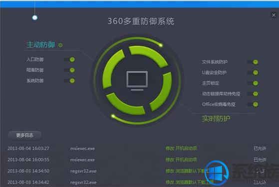 win7笔记本电脑光驱无法读取光盘怎么办?