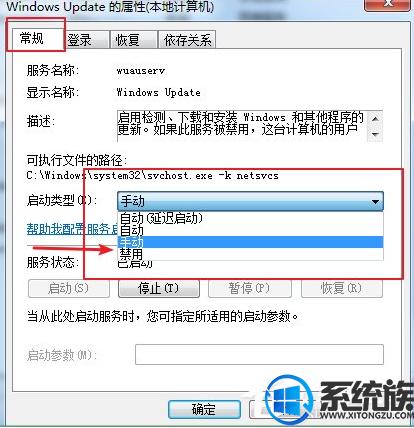 win7系统epson打印机无法打印该如何处理