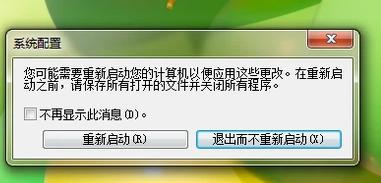 win7系统资源管理器已停止工作的原因分析及解决方法