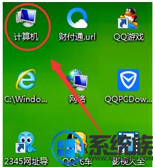 win7系统qq音乐不能播放提示请检查声卡是否安装咋整