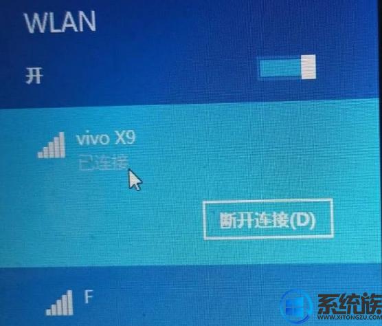 windows8怎么设置开机自动连接wifi