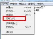 win7旗舰版系统搜索功能不能正常使用怎么办