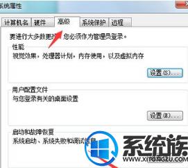 为什么Win7不能运行bat命令|Win7不能运行bat命令的解决方案