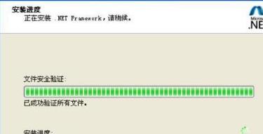电脑中快牙软件无法打开怎么办|电脑中快牙软件无法打开的解决方法