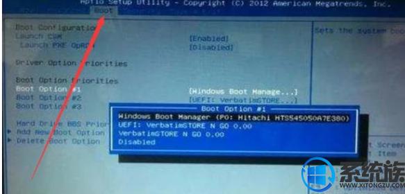 华硕笔记本U盘启动快捷键设置分享