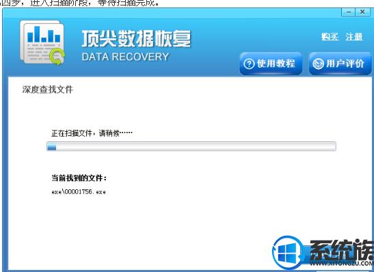 win7系统文件丢失怎么找回如何修复