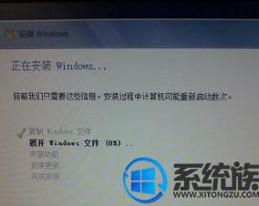win7系统如何开启RAID功能|win7系统开启RAID功能方法