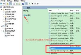 win7系统怎么开启云服务功能|win7开启云服务功能的操作过程
