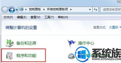 win7系统怎么开启FTP功能|win7系统开启FTP功能的操作过程