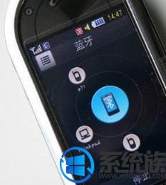 win7系统怎么开启Bluetooth功能|Win7系统开启Bluetooth功能的方法