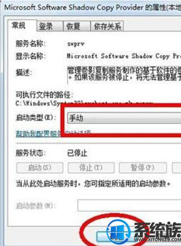 笔记本win7纯净版系统如何开启系统还原功能