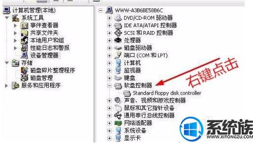 win7插入U盘提示windows驱动器未就绪怎么处理?