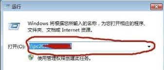 win7使用局域网共享打印机为什么总是脱机