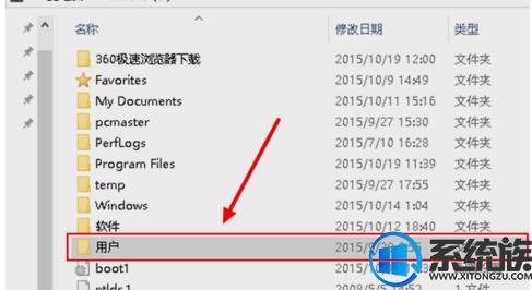 win10系统默认下载文件存在哪里