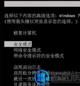 win7系统电脑桌面图标变成白色方块怎么回事